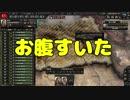 【HoI4】友達とわいわいゾンビと戦争してみた Part1  マルチプレイ動画