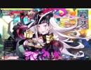 wlw 灰被りし黒き戦姫 12冊目 【アシェ/CR22】