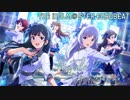 【アイマスRemix】FairyTaleじゃいられない (tanow EUROBEAT Remix)