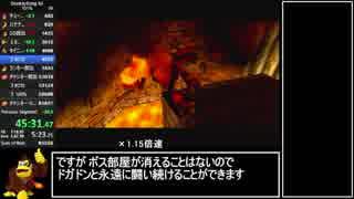 【RTA】ドンキーコング64 101% 8:29:52【ゆっくり解説】PART2