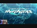 beatmania IIDX INFINITAS 画質テスト(リハビリ)動画