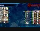 【艦これ】17秋イベE-4甲、西村艦隊で第一ゲージを攻略【女神あり】