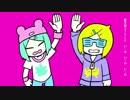 第3位:い〜やい〜やい〜や 歌ってみた【おんた&雅】 thumbnail