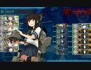 【艦これ】17秋イベE-4甲、西村艦隊で第二ゲージを攻略