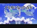 【おそ松さん】二期8話挿入歌「イルカになった青年」オフボ&歌詞付き