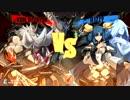 【GGXrdR2】日常対戦動画7【steam】