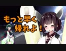 第18位:ちょっとそこまでぶらり旅 2017年10月 ぼんぼり祭りPart3『富山~登別』 thumbnail