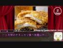 【シノビガミ】台湾人たちが挑む「代理劇」05