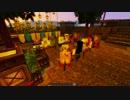 【Minecraft】自由に街を作っていくよー!Part.4-1