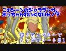 【ポケモンUSM】超リアルマネーでシングルレート#1【ジャラツンデ構築】