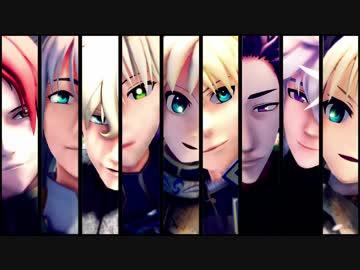 【Fate/MMD】チェリーハント 【3人の青王と円卓】