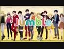 【実況者11人コラボ】Jumble【オリジナルMV】