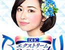 【ゲスト:俳優 小関裕太・甲斐翔真】11/