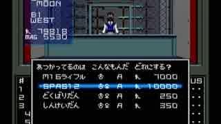 【真・女神転生I】初見実況プレイ71