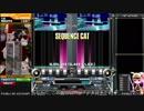 [ゆっくり実況]beatmaniaIIDX DPを鍛えていくpart18[八段]