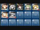 第37位:神殺しの聖槍 妖魔軍の陣形演習 イベユニ(救世主)☆3 thumbnail