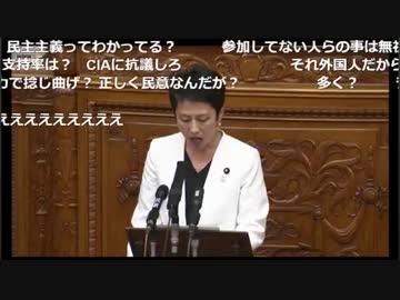【爆笑コメ付 国会】ヒステリック蓮舫ALLブーメランw