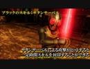 【BLACK使用】新作「仮面ライダー クライマックスファイターズ」初プレイ