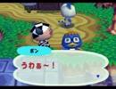 ◆どうぶつの森e+ 実況プレイ◆part6
