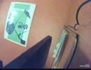 【うたスキ動画】 「二人」に帰ろう 【歌ってみた】