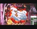 第27位:CRアナザー牙狼XX-X 炎の刻印 FLAME33 thumbnail