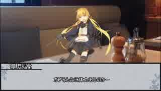 【シノビガミ】セーラー服が大嫌い 第二話【実卓リプレイ】