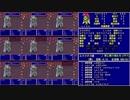 【字幕】FF5 魔法のみ全裸一人旅AS1 Part36 エクスデス&ギルガメZERO