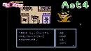 【アイドル八犬伝】Act4 女子アナがゲームでアイドル目指す実...