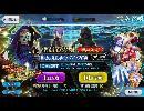 【FGO】初心者兄と妹のガチャ事故動画