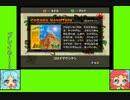#8-1 マーメイドゲーム劇場『スーパーマリオサンシャイン』
