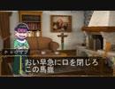 【卓ゲ松さん】OSMTQUEST 7-2【S.W2.0】