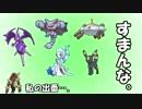 【ポケモンUSM】ミミロップと共に己を磨くシングルレート#2