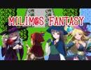 【FF×アイマス】MILIM@S FANTASY【ウソm@s】