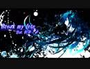 Break my fate feat.初音ミク オリジナル