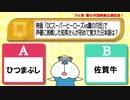 「映画【DC鷹の爪団】に出演する知英さんが初めて覚えた日本語は?」2017年11月28日