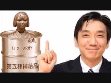 【渡邉哲也】韓国にとって最もバレたくない耳を疑う真実を大暴露!