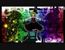 【第9回東方ニコ童祭Ex】闇は光より速く / 妖魔夜行