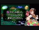 第88位:聖剣伝説 Theater Of Mana【第9次ウソm@s祭り】 thumbnail