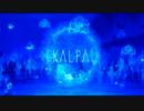 【UTAUオリジナル曲】KALPA【蓮音こんhybrid】