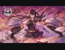 【アズールレーン】軍神の帰還:序盤(BGM)