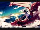 【NNI】Skyfall【EDM】