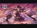 【アズールレーン】軍神の帰還:中盤(BGM)