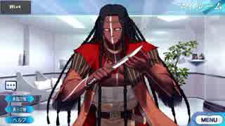 Fate/Grand Order ジェロニモ マイルーム&霊基再臨等ボイス集