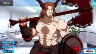 Fate/Grand Order エイリーク・ブラッドアクス マイルーム&霊基再臨等ボイス集