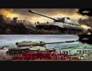 【39日目】noob戦車道の日常『E100』