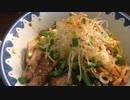 第29位:汁なし担担麺みたいな味の辛シビ油そばでごめんなさい(T円T) thumbnail