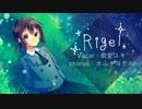 【歌愛ユキ】リゲル【オリジナル曲】