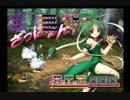 東京ミュウミュウ~RPGでご奉仕するニャン!~#5