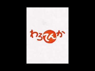 NHK 朝の連続テレビ小説に問題のBGM
