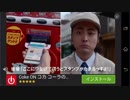 [実況] シンデレラコンプレックス part11